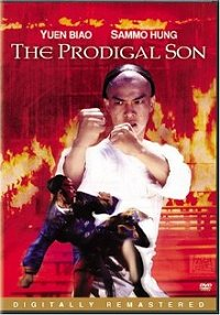 Prodigal Son DVD