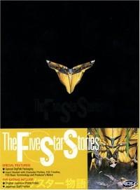 Five Star Stories DVD
