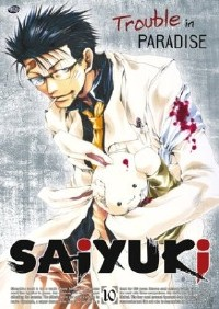 Saiyuki, Vol. 10: Trouble in Paradise
