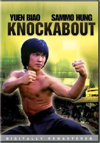 Knockabout DVD