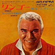 Lorne Greene Japanese single