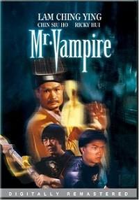 Mr. Vampire DVD
