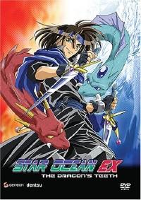 Star Ocean EX, Vol. 2: The Dragon's Teeth