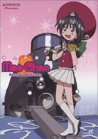 Mao-Chan, Vol. 3: Song of Defense DVD