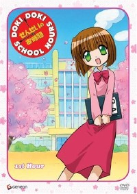 Doki Doki School Hours, Vol 1: 1st Hour DVD