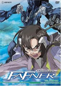 Fafner, Vol. 3: Human Force