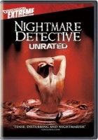 Nightmare Detective DVD cover art