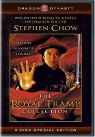 The Royal Tramp Collection with Stephen Chow DVD Cover Art