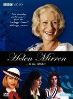 Helen Mirren at the BBC DVD Cover Art