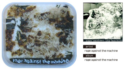 Rage Against the Machine bento art