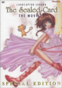 Cardcaptor Sakura The Movie 2: The Sealed Card DVD cover art