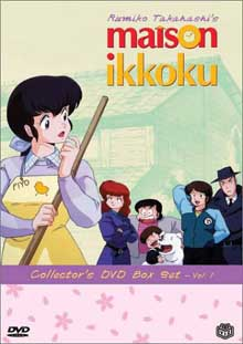 Maison Ikkoku Box Set, Vol. 1 DVD cover art