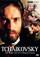 Tchaikovsky DVD Cover Art