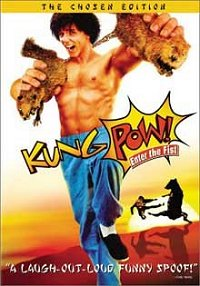 Kung Pow: Enter the Fist DVD cover art