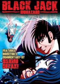 Black Jack: Biohazard DVD cover art