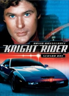 Knight Rider: Season One DVD cover art
