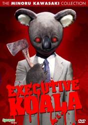 Executive Koala DVD cover art