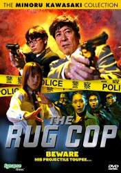 The Rug Cop DVD cover art