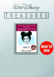 Walt Disney Treasures: The Mickey Mouse Club Presents Annette 1957-1958 Season DVD cover art