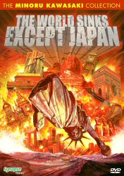 The World Sinks Except Japan DVD cover art