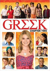 Greek Chapter Two DVD cover art