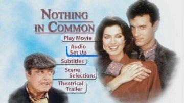 Nothing in Common DVD menu
