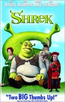 Shrek DVD cover art