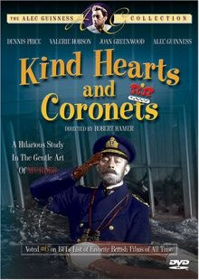 Kind Hearts and Coronets DVD cover art