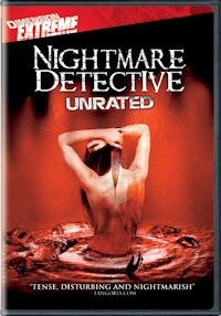nightmare detective dvd cover