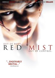 Red Mist DVD cover art