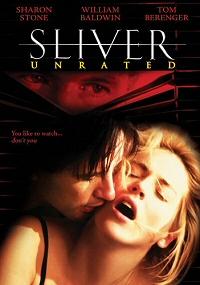 Sliver DVD cover art