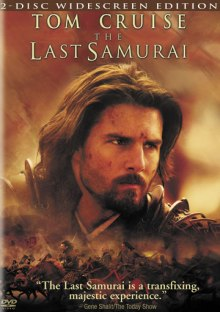 The Last Samurai DVD cover art