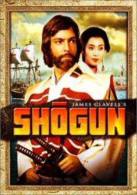 Shogun DVD cover art