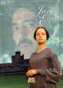 Jane Eyre (1997) DVD cover art