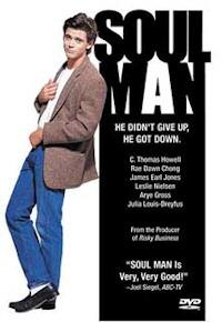 soul man dvd cover
