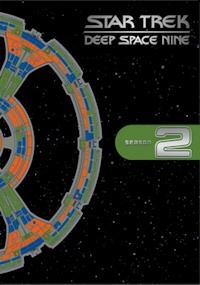 star trek deep space nine season 2 dvd cover