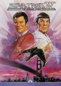 Star Trek IV: The Voyage Home dvd cover