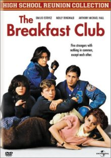 Breakfast Club DVD cover art