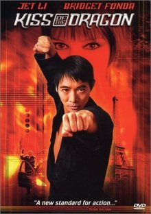 Kiss of the Dragon DVD cover art