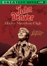 John Denver: Rocky Mountain High: Live in Japan DVD cover art