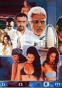 Boom movie poster