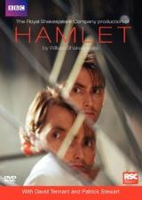 Hamlet DVD