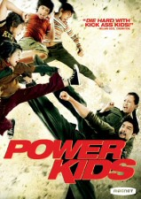Power Kids DVD Cover Art