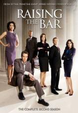 Raising the Bar: Complete Second Season DVD
