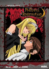 Princess Resurrection DVD Cover Art