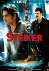 Striker DVD Cover Art