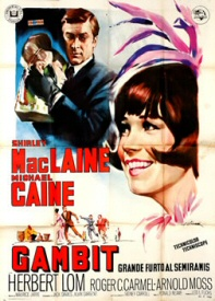 Gambit poster from 1966