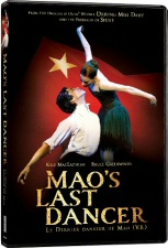 Mao's Last Dancer DVD