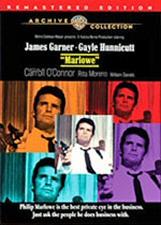 Marlowe DVD
