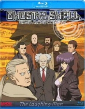 Ghost in the Shell: Stand Alone Complex: Laughing Man Blu-Ray